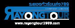 ระยองทัวร์ Logo