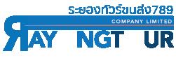 RAYONG TOUR Logo